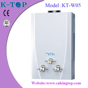 Household Family Gaz Water Heater with CE pictures & photos