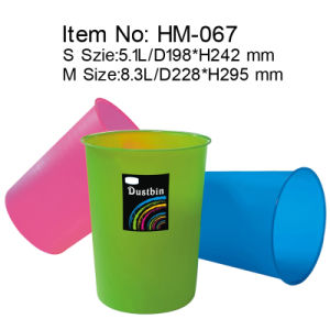 Plastic Office Round-Shaped Wastepaper Basket (HM-067)