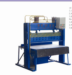 Hydraulic Cutter or Cutting Machine for Board pictures & photos