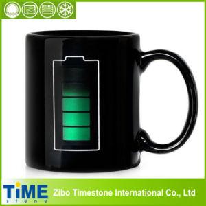 Tech Battery Color Changing Heat Sensitive Mug Tea Coffee Cup (CM-001) pictures & photos