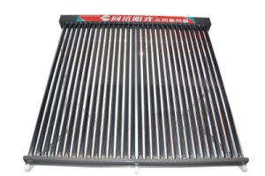 Solar Heat-Pipe Collector