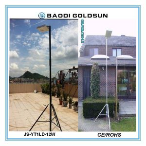 2015 Customized Battery Backup Solar Street Light with Factory Price pictures & photos