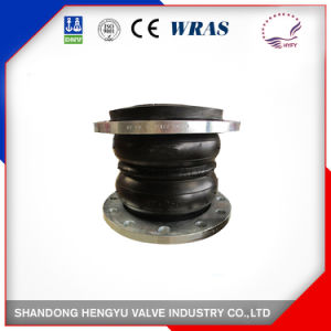 Double Sphere Rubber Expansion Joint with Galvanized Flange pictures & photos