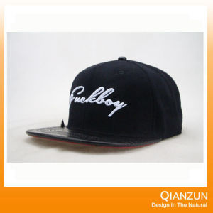 2016 Fashion Customed Leopord Brim Trucker Hats pictures & photos