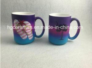 Rainbow Color Mug, 15oz Rain Color Spray Mug, Promotional Mug pictures & photos