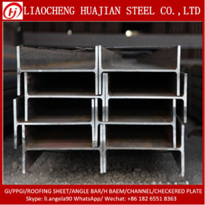 Ss400 Structural Steel Beam Ipe Beam with H Type pictures & photos