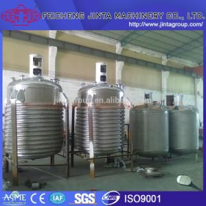 High Pressure Reaction Vessel pictures & photos