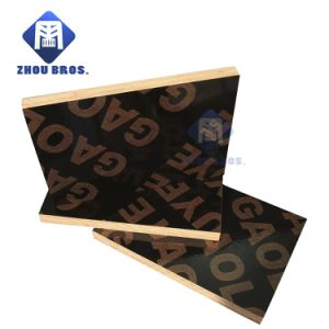 12mm Thickness Black Film Faced Plywood for Construction Plywood