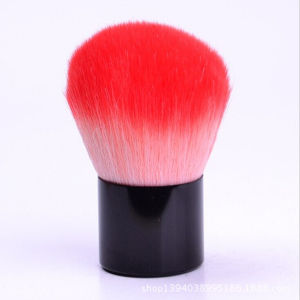 Two Color Synthetic Powder Kabuki Brush (TOOL-103)