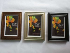 PS Photo Frames (No. 226)