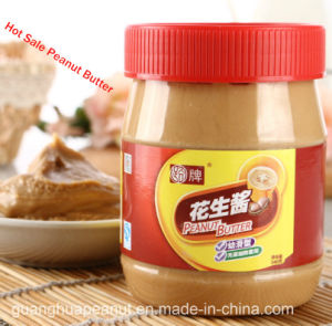 Perfect Quality Peanut Butter From Shandong Guanghua pictures & photos