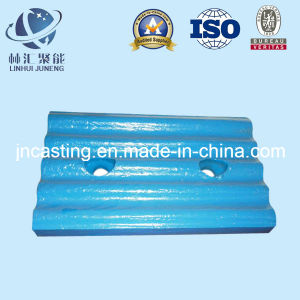 Wear Resistant Part of Lining Plate
