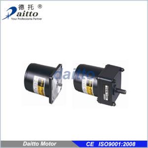 Micro Reversible Motor 25-40W