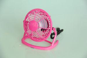 USB Mini Plastic Fan (WIN-130) pictures & photos