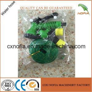 5 Function Plastic Gun Water Car Wash/Garden Hose