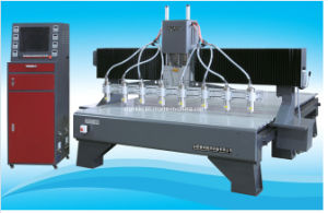 CNC Router for Carving Furniture (2100mm*2500mm)