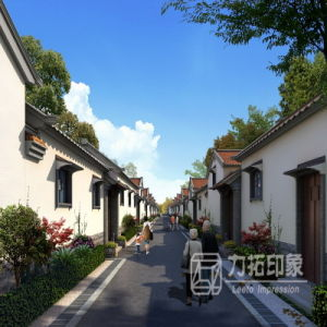 Street View Chinese Style Architectural Rendering