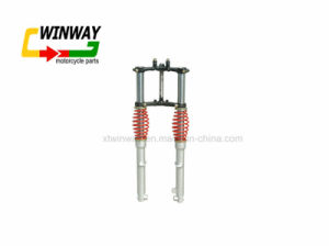 Ww-6125 Motorcycle 3-Wheels Front Shock Absorber pictures & photos