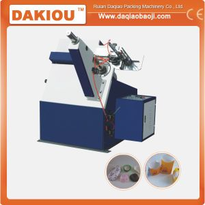 Baking Cup Making Machine (DGT-D) pictures & photos