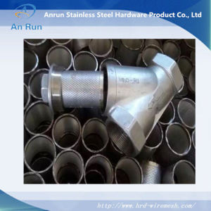 Furnished Perforated Metal Tube Sand for Oil Filter pictures & photos