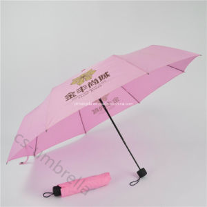 Pink Windproof Frame 3 Fold or Folding Umbrella (YS3F0007) pictures & photos