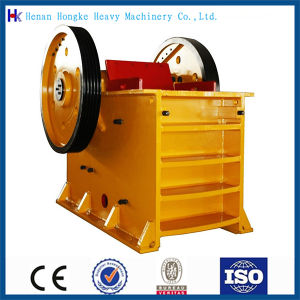 Moder Nice Design Rock Jaw Crusher From Hongke pictures & photos