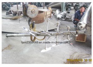 Coulter Agitator for Dry Powder Mixer pictures & photos