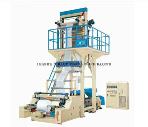 Plastic Film Blowing Machine Price 70-1200mm pictures & photos