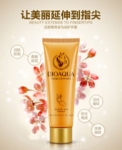 Bioaqua Horse Ointment 60ml Hand Care Cream Miracle Skin Essence pictures & photos