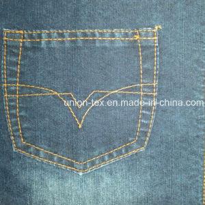 Cotton/Poly/Span Stretch Denim Fabric (Art#A2014)
