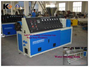 PVC Seals Machine pictures & photos