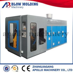 Automatic Plastic Bottle Blow Molding Machine (ABLB75I) pictures & photos