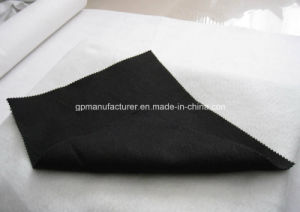 Non-Woven Geotextile Fabric Product Specification 200GSM Geotextile pictures & photos