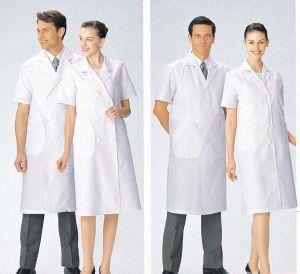 Uniform for Nurses in New Design pictures & photos