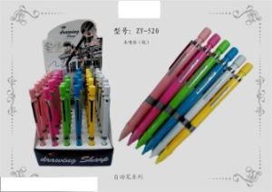 Mechanical Pencil (GZY-520)