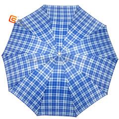 Three Fold Check Fabric/Outdoor Rain Umbrella (YS-3F1007A)