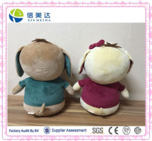2018 China Mascot Plush Stuffed Dog Toy pictures & photos
