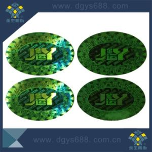 Gold Color Hologram Stickers with Black Serial Numbers Printing pictures & photos
