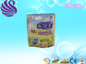 High Quality Diapers for Baby Low Price Manufacturer in Quan Zhou pictures & photos