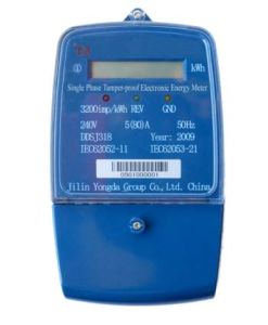 Single Phase Tamper-proof Static Energy Meter (DDSJ 318)