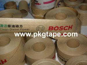 Reinforced Gummed Paper Tape (KTR125WA)