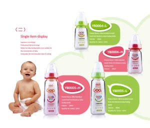 60ml-240ml Neutral Boroslicate Glass Baby Feeding Bottle pictures & photos