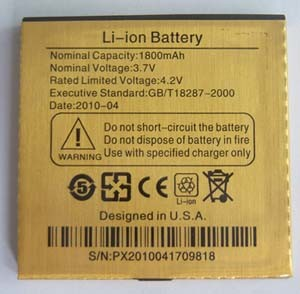 New Li-ion Battery for Sciphone CECT (I9+++)