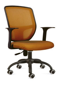 Good Cheap Office Chairs pictures & photos