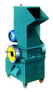 PE PVC and Pet Plastic Grinder
