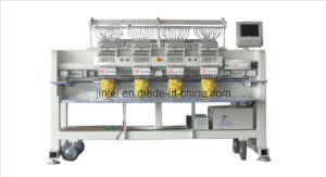 CT Series Embroidery Machine (CT Series)