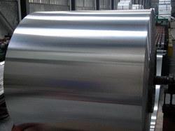 Aluminum Coil (1, 3, 5, 6, 8 SERIES)