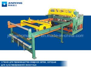 Chicken Cage Making Machine (CE & ISO900: 2000)