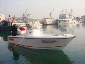 Centre Console Fishing Boat