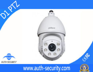 Dahua 23X/36X D1 Network IR PTZ Digital Camera